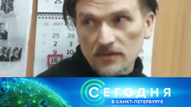 17 декабря 2019 года. 16:15.17 декабря 2019 года. 16:15.НТВ.Ru: новости, видео, программы телеканала НТВ