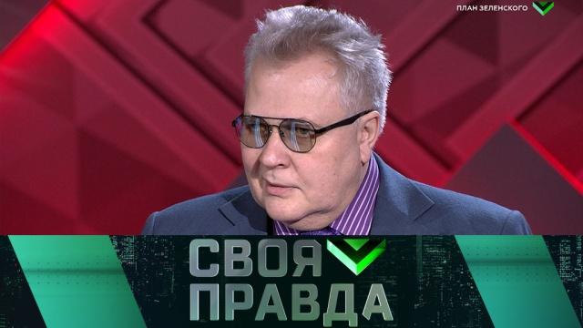 Выпуск от 17 декабря 2019 года.Закон Зеленского о децентрализации и минские соглашения.НТВ.Ru: новости, видео, программы телеканала НТВ