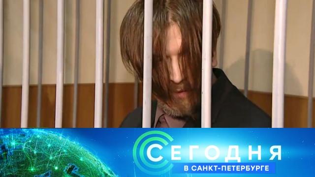 18 декабря 2019 года. 16:15.18 декабря 2019 года. 16:15.НТВ.Ru: новости, видео, программы телеканала НТВ
