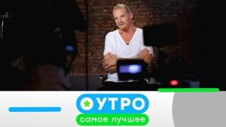 18 декабря 2019 года.18 декабря 2019 года.НТВ.Ru: новости, видео, программы телеканала НТВ