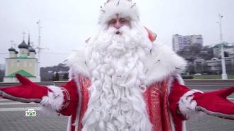 Всероссийский Дед Мороз прочел рэп инаколдовал подарки юным воронежцам