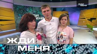 Выпуск от 20 декабря 2019 года.Выпуск от 20 декабря 2019 года.НТВ.Ru: новости, видео, программы телеканала НТВ