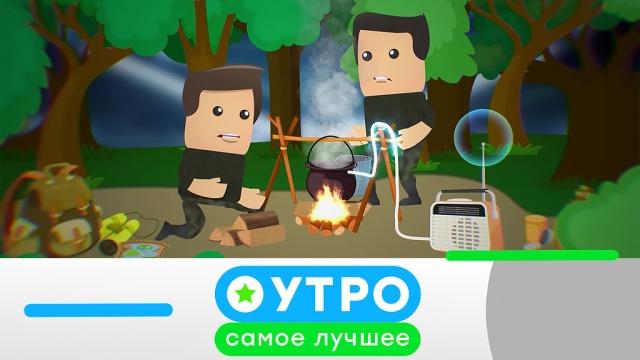 19декабря 2019 года.19декабря 2019 года.НТВ.Ru: новости, видео, программы телеканала НТВ