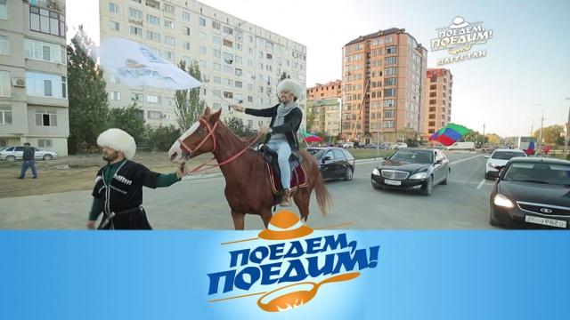 Выпуск от 21 декабря 2019 года.Дагестан: кавказское гостеприимство, плавучий отель вканьоне, ботиши икаурма.НТВ.Ru: новости, видео, программы телеканала НТВ