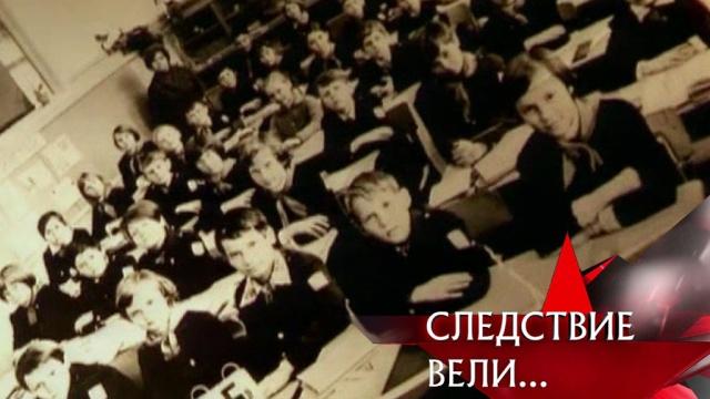 «Школьные грехи».«Школьные грехи».НТВ.Ru: новости, видео, программы телеканала НТВ
