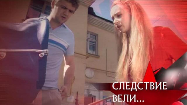 «Негритенок из Калуги».«Негритенок из Калуги».НТВ.Ru: новости, видео, программы телеканала НТВ