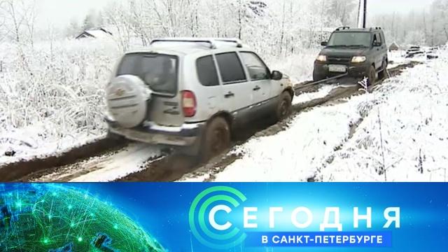 20 декабря 2019 года. 16:15.20 декабря 2019 года. 16:15.НТВ.Ru: новости, видео, программы телеканала НТВ