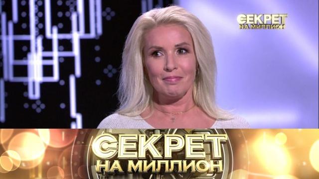 Ирина Лобачёва.Ирина Лобачёва.НТВ.Ru: новости, видео, программы телеканала НТВ