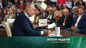 22декабря 2019 года.22декабря 2019 года.НТВ.Ru: новости, видео, программы телеканала НТВ