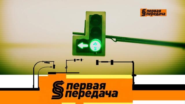 Выпуск от 22 декабря 2019 года.Авария из-за светофора, регистрация транспорта на детей и«умные» автомобили.НТВ.Ru: новости, видео, программы телеканала НТВ