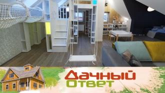 Выпуск от 22 декабря 2019 года.Детская комната мечты.НТВ.Ru: новости, видео, программы телеканала НТВ