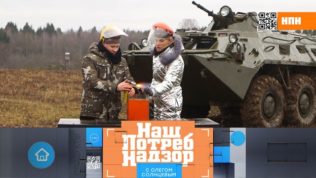 Выпуск от 22 декабря 2019 года.Тест новогодних петард и проверка шоколадной пасты.НТВ.Ru: новости, видео, программы телеканала НТВ