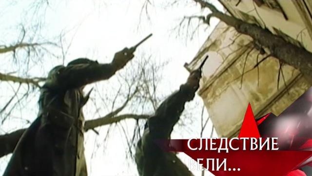 «Гауляйтер Ленинграда».«Гауляйтер Ленинграда».НТВ.Ru: новости, видео, программы телеканала НТВ