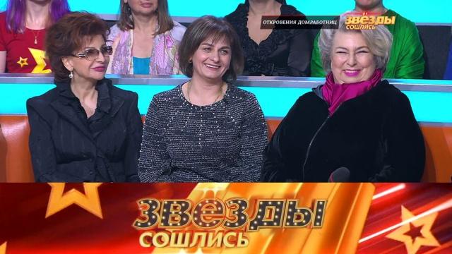 Откровения домработниц звезд.Откровения домработниц звезд.НТВ.Ru: новости, видео, программы телеканала НТВ