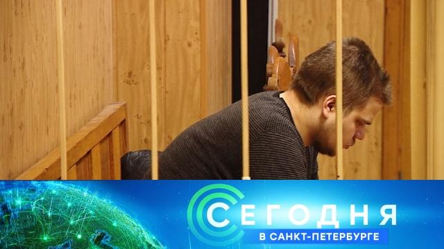 23 декабря 2019 года. 16:15.23 декабря 2019 года. 16:15.НТВ.Ru: новости, видео, программы телеканала НТВ