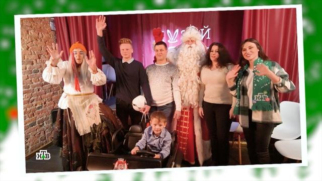Большое путешествие Деда Мороза вместе сНТВ— 2019.НТВ.Ru: новости, видео, программы телеканала НТВ