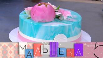 Выпуск от 26декабря 2019года.Бизнес на ярких тортах, стильное сочетание цветов винтерьере иподсвечник за секунду.НТВ.Ru: новости, видео, программы телеканала НТВ