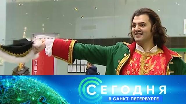 24 декабря 2019 года. 19:20.24 декабря 2019 года. 19:20.НТВ.Ru: новости, видео, программы телеканала НТВ