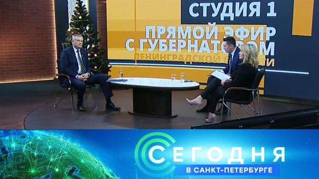 25 декабря 2019 года. 19:20.25 декабря 2019 года. 19:20.НТВ.Ru: новости, видео, программы телеканала НТВ