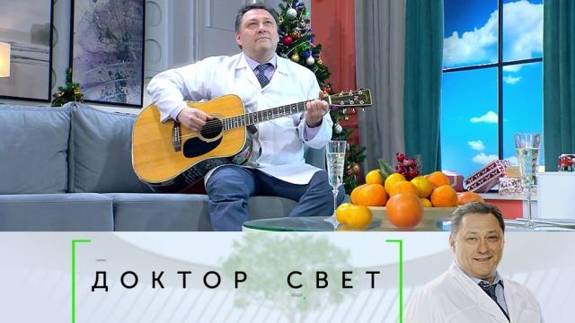 Выпуск от 27 декабря 2019 года.Как не навредить здоровью во время праздников?НТВ.Ru: новости, видео, программы телеканала НТВ