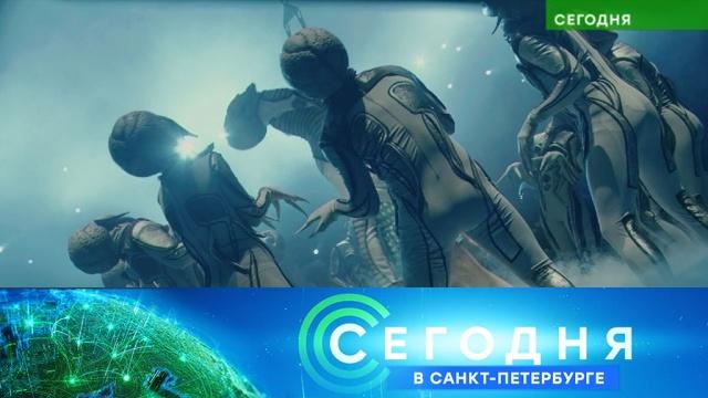 27 декабря 2019 года. 16:15.27 декабря 2019 года. 16:15.НТВ.Ru: новости, видео, программы телеканала НТВ
