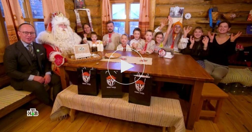 Дед Мороз впутешествии по Подмосковью порадовал ребят ценными гостинцами