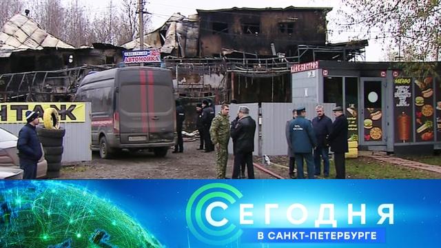 27 декабря 2019 года. 19:20.27 декабря 2019 года. 19:20.НТВ.Ru: новости, видео, программы телеканала НТВ