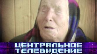 Выпуск от 28 декабря 2019 года.Выпуск от 28 декабря 2019 года.НТВ.Ru: новости, видео, программы телеканала НТВ
