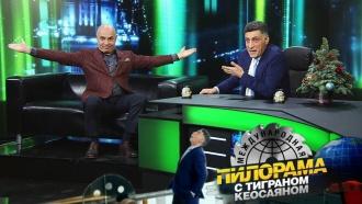 28 декабря 2019 года.28 декабря 2019 года.НТВ.Ru: новости, видео, программы телеканала НТВ