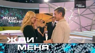Выпуск от 30 декабря 2019 года.Новогодний выпуск.НТВ.Ru: новости, видео, программы телеканала НТВ