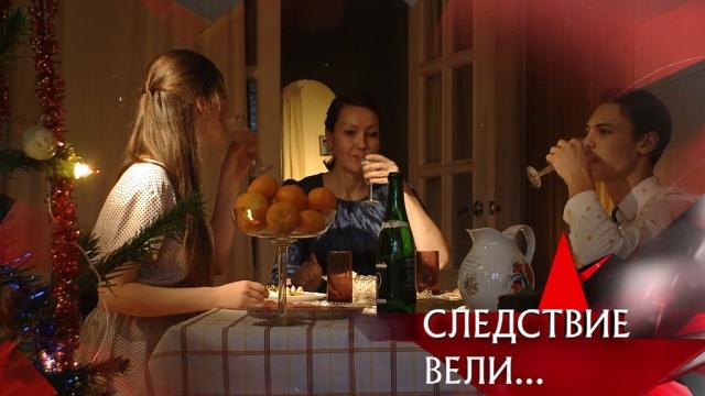 «Карнавальная ночка».«Карнавальная ночка».НТВ.Ru: новости, видео, программы телеканала НТВ