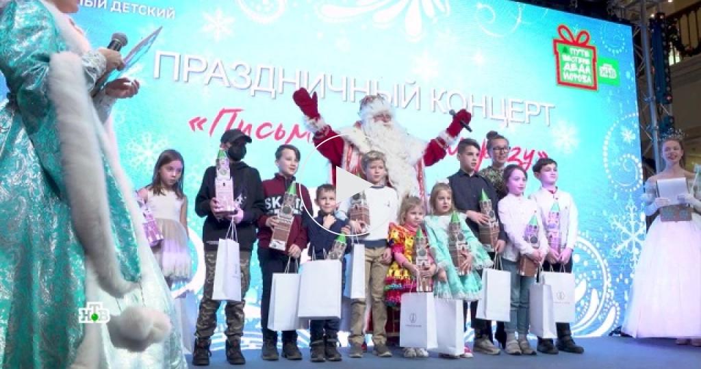 Дед Мороз икоманда НТВ привезли новогодние чудеса вМоскву