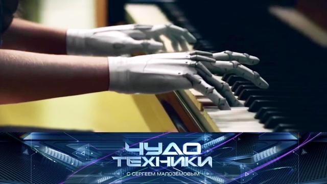 Выпуск от 29 декабря 2019 года.Самые важные технологии за последние 10 лет.НТВ.Ru: новости, видео, программы телеканала НТВ