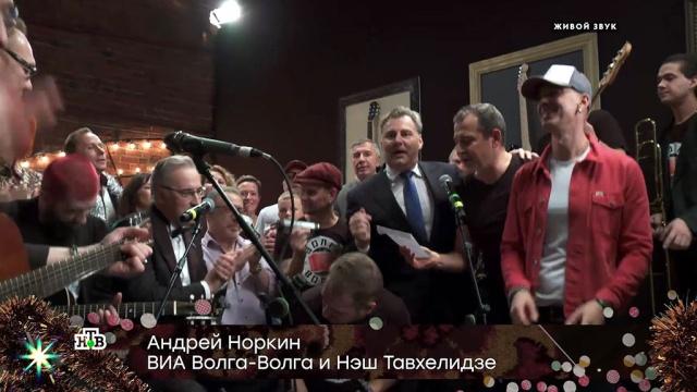 Сурганова иоркестр & Евгений Маргулис: «Все пройдет».НТВ.Ru: новости, видео, программы телеканала НТВ