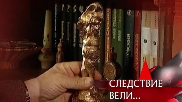 «Джентльмены неудачи».«Джентльмены неудачи».НТВ.Ru: новости, видео, программы телеканала НТВ