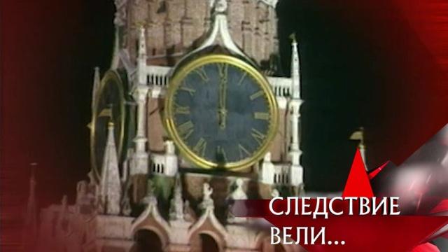 «Семейный палач».«Семейный палач».НТВ.Ru: новости, видео, программы телеканала НТВ