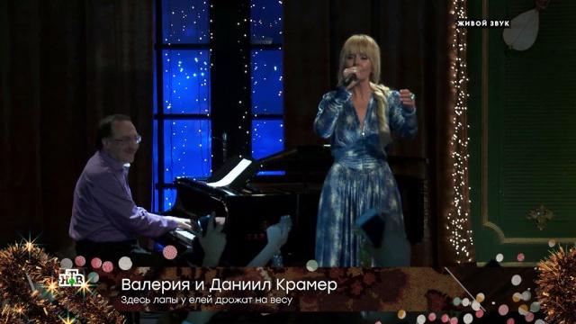 Валерия иДаниил Крамер: «Здесь лапы уелей дрожат на весу».НТВ.Ru: новости, видео, программы телеканала НТВ