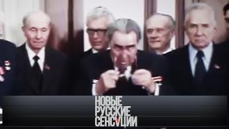 Кремлевские старцы, которые помогали руководству страны принимать нужные решения,— ввоскресенье в«Новых русских сенсациях»