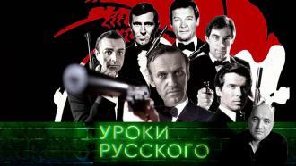 Выпуск от 28 октября 2020 года.Урок №117. Навальный или бунт сытых детей.НТВ.Ru: новости, видео, программы телеканала НТВ
