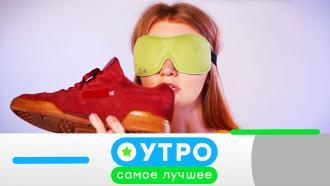 28 октября 2020 года.28 октября 2020 года.НТВ.Ru: новости, видео, программы телеканала НТВ