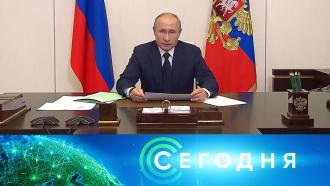 28 октября 2020 года. 16:00.28 октября 2020 года. 16:00.НТВ.Ru: новости, видео, программы телеканала НТВ