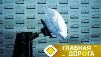 Спасетли жизнь старая подушка безопасности? «Главная дорогая»— всубботу в10:20на НТВ