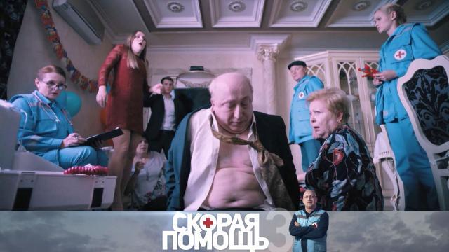 Премьера нового сезона сериала «Скорая помощь»— впонедельник на НТВ.НТВ.Ru: новости, видео, программы телеканала НТВ