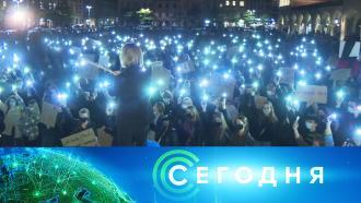 28октября 2020года. 23:35.28октября 2020года. 23:35.НТВ.Ru: новости, видео, программы телеканала НТВ