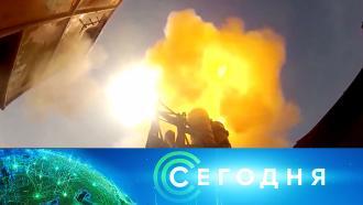 29 октября 2020 года. 08:00.29 октября 2020 года. 08:00.НТВ.Ru: новости, видео, программы телеканала НТВ