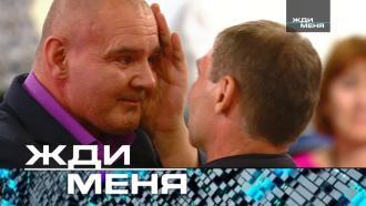 Выпуск от 30 октября 2020 года.Выпуск от 30 октября 2020 года.НТВ.Ru: новости, видео, программы телеканала НТВ