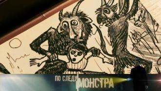 Выпуск от 31октября 2020года.«Деревенская Золушка».НТВ.Ru: новости, видео, программы телеканала НТВ