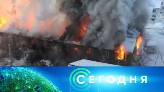 30 октября 2020 года. 10:00.30 октября 2020 года. 10:00.НТВ.Ru: новости, видео, программы телеканала НТВ