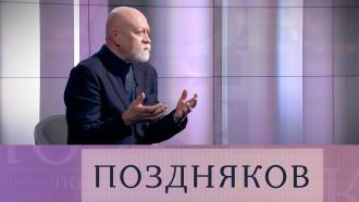 Николай Шумаков.Николай Шумаков.НТВ.Ru: новости, видео, программы телеканала НТВ