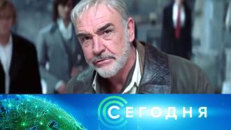 31 октября 2020 года. 16:00.31 октября 2020 года. 16:00.НТВ.Ru: новости, видео, программы телеканала НТВ